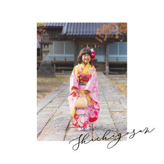 Shichi-go-san Photo