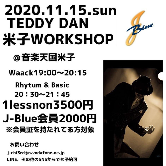 2020.11/15 Teddy Dan 米子WORKSHOP