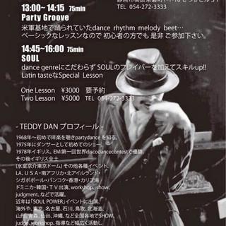 2018.12/2 SPECIAL WORK SHOP 静岡