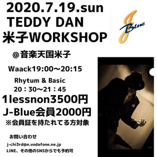 2020.7/19 Teddy Dan 米子WORKSHOP