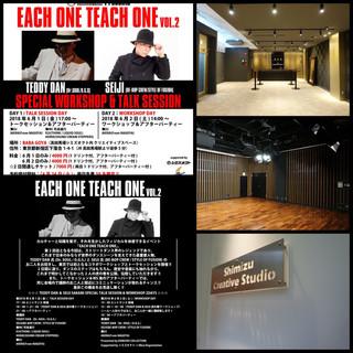 2018.6/1 EACH ONE TEACH ONE Vol.2