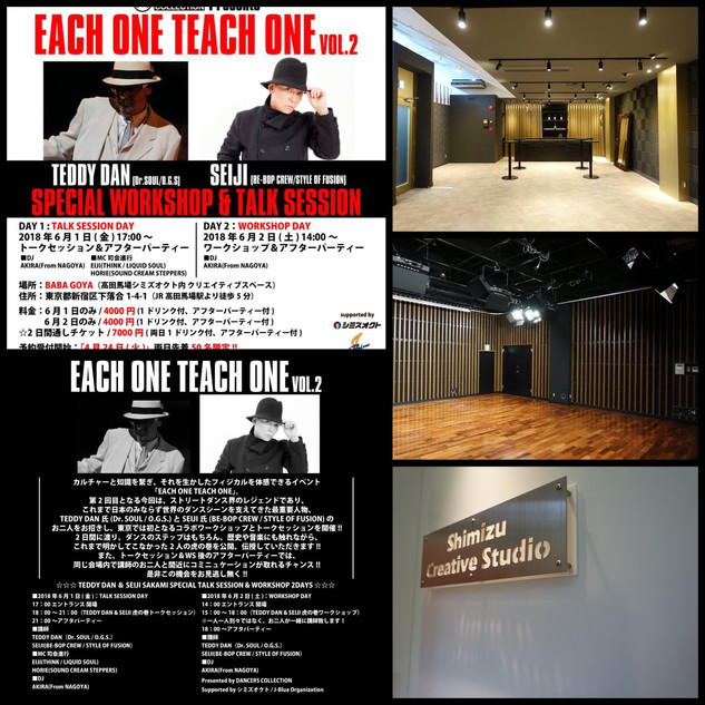 2018.6/1 EACH ONE TEACH ONE Vol.2
