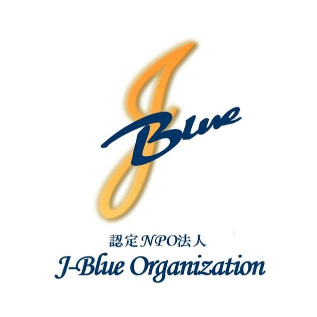 2019.8/11 J-Blue Dance練習会 & 講義