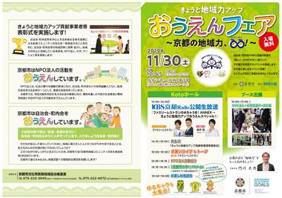 パンフレット画像1.JPG