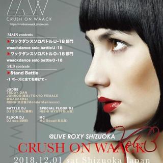 2018.12/1 CRUSH ON WAACK 静岡