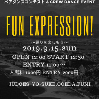 2019.9/15 FUN EXPRESSION! 踊りを楽しもう