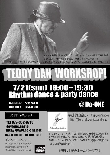 2019.7/21 TEDDY DAN WORKSHOP
