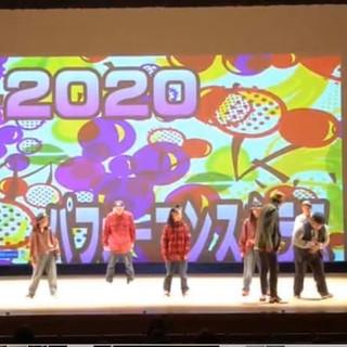 2020.1.26米子発表会