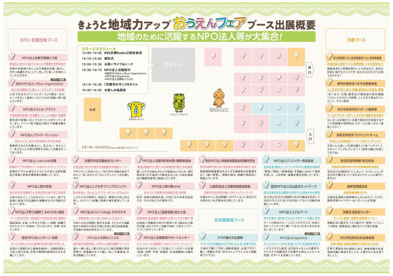 パンフレット画像2.JPG