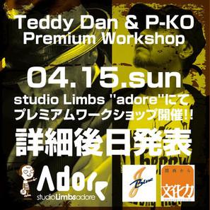 2018.4/15 Teddy Dan & P-KO Premium Workshop