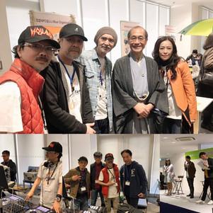 2019.11/30 京都地域力アップおうえんフェア