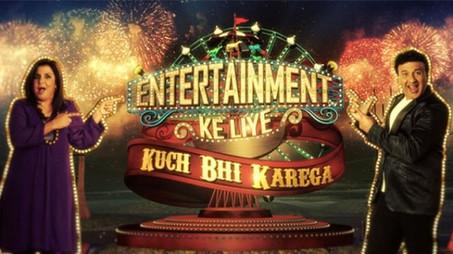Entertainment-Ke-Liye-Kuch-Bhi-karega-Au