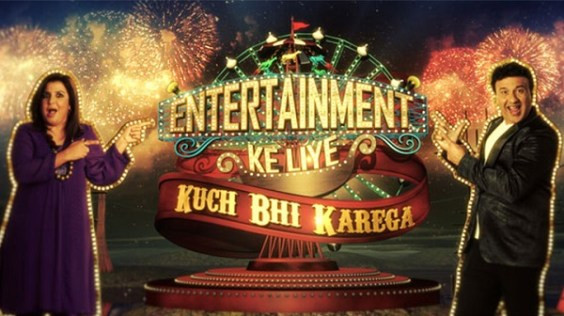 Entertainment-Ke-Liye-Kuch-Bhi-karega-Au
