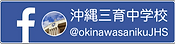 FBロゴ枠つき.png
