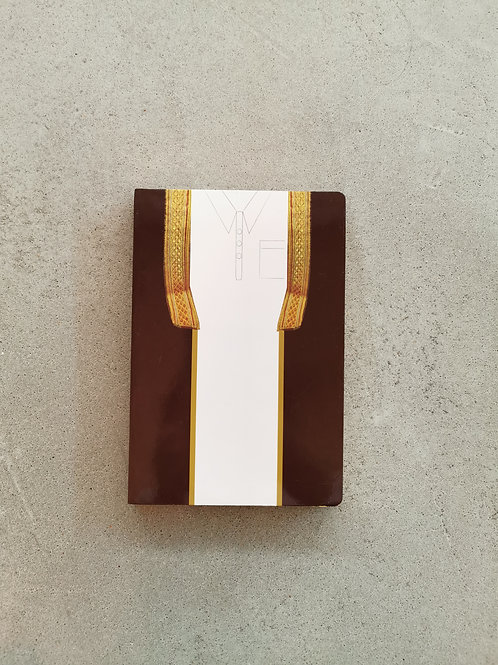 Bisht Brown Notebook - A5 Lined Pages