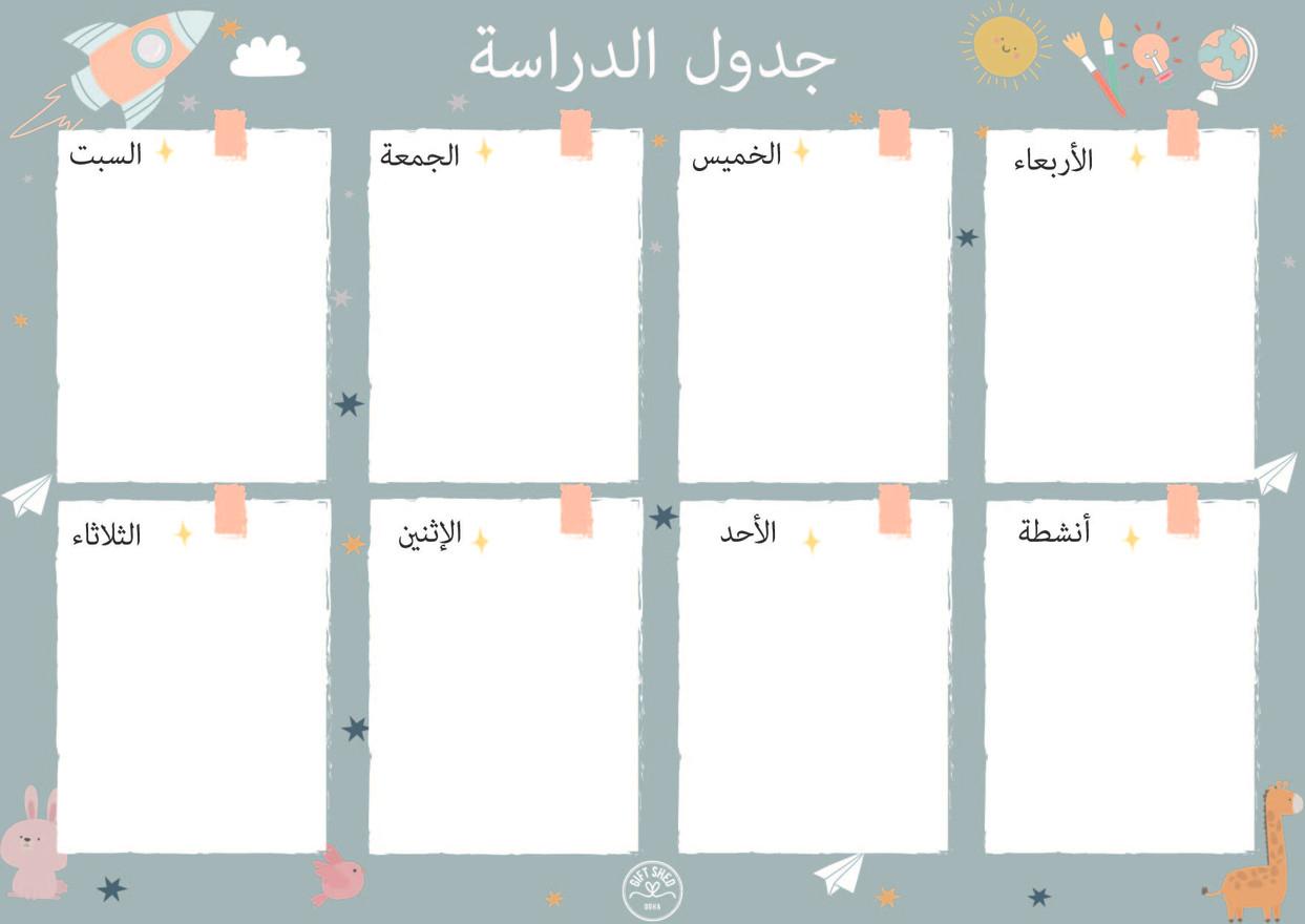 School Timetable-03
