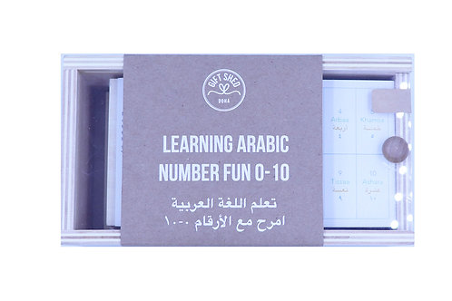 Learning Arabic Numbers 0 - 10