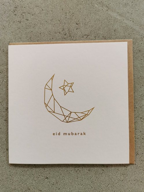 Eid Mubarak Classic