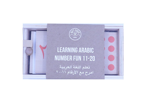 Learning Arabic Numbers 11-20