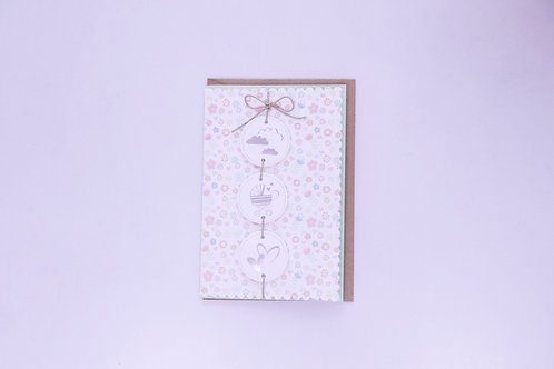 Welcome Baby Greeting Card - Blank Inside