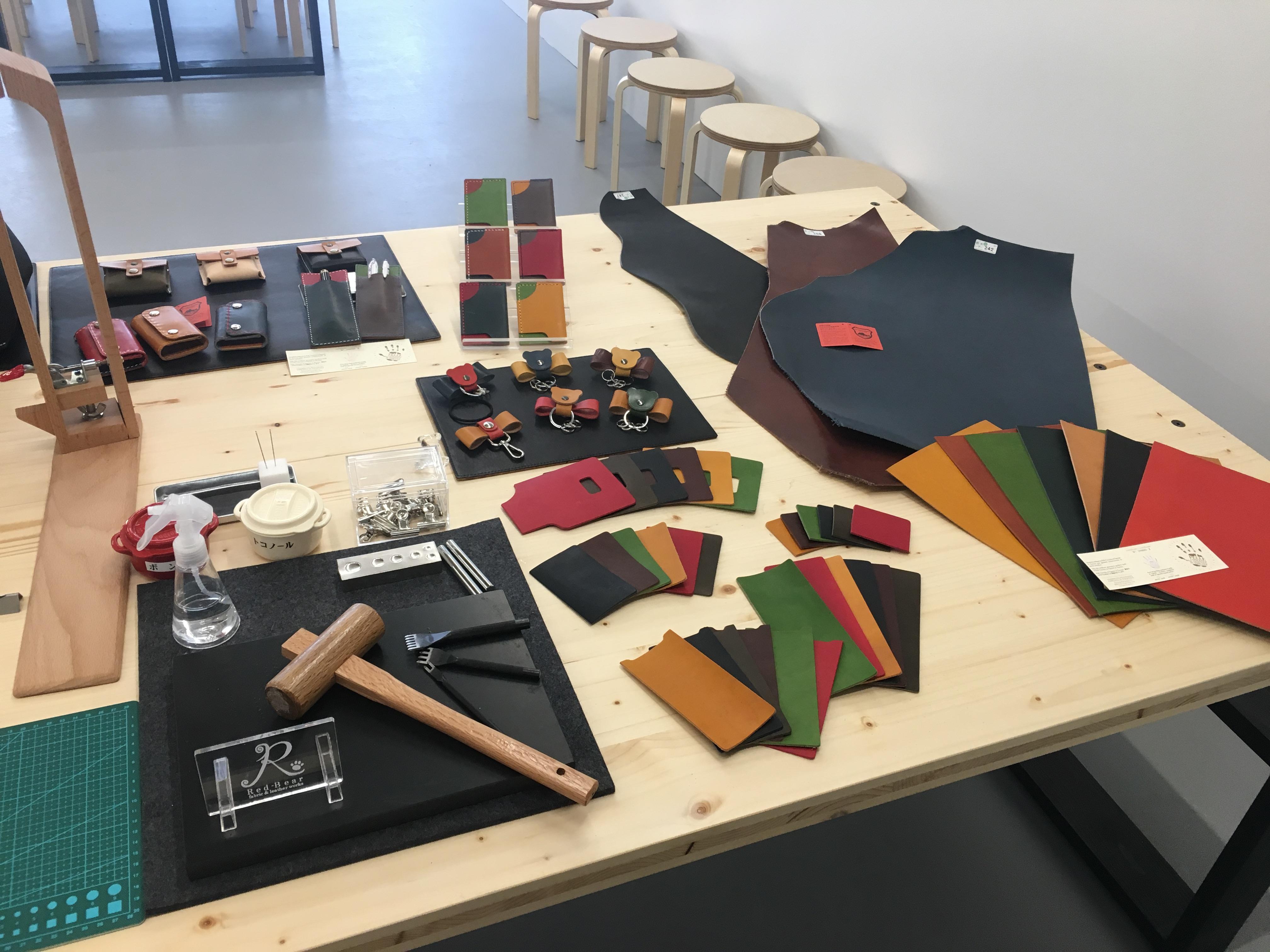 ワークショップ材料・道具