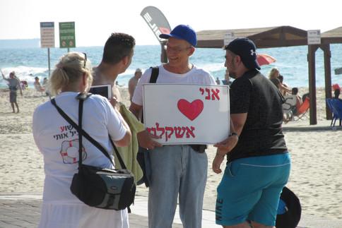 I Love Ashkelon.JPG