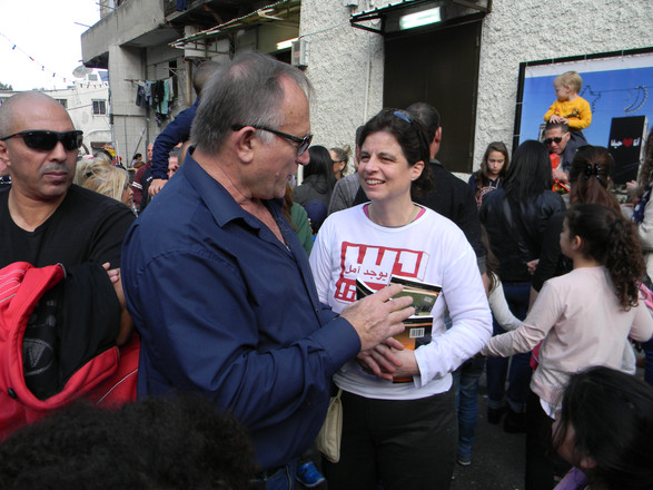 Haifa Holiday Outreach.jpg