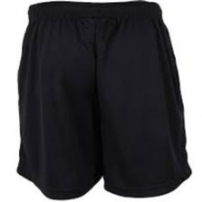 Chapelford Village Primary - PE Shorts