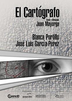 Segundo Anfiteatro : Juan Mayorga, El Cartógrafo