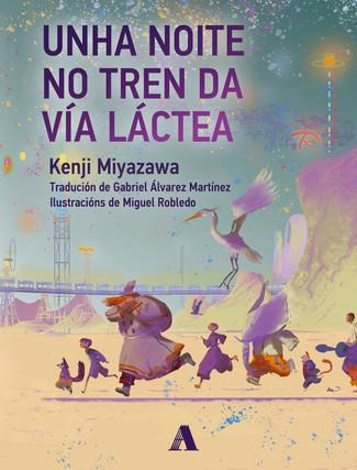 Recensión: Kenji Miyazawa, Unha noite no tren da Vía Láctea