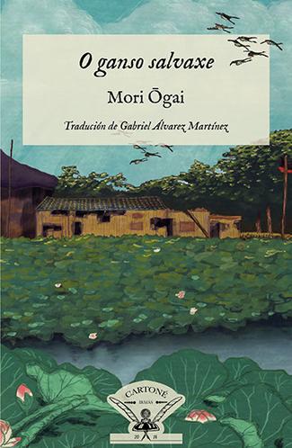 Recensión: Mori Ōgai, O ganso salvaxe