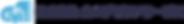 カエデピアノサービス ロゴ.png