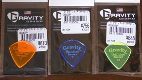GRAVITY GUITAR PICKS(グラヴィティ・ギターピック)のレビュー