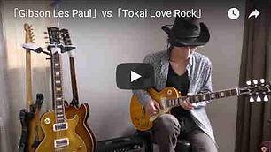 ハートフルギター教室|YouTube