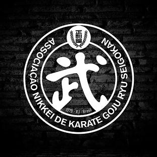 logo nikkei