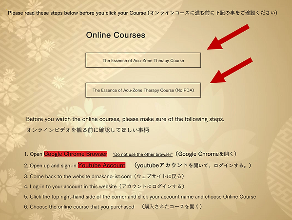 coursepage.png