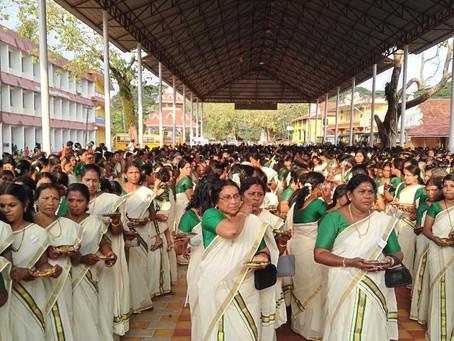 Largest Vishu Kani