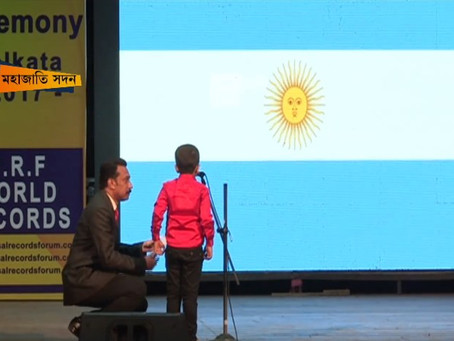Most National Flags Identified In One Minute