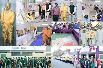 Most visitors visiting mahatma gandhi`s exhibition