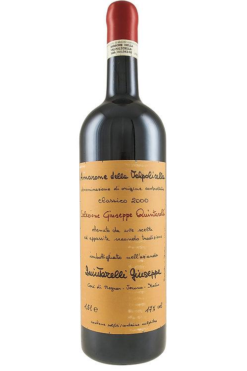 Quintarelli Olive Oil