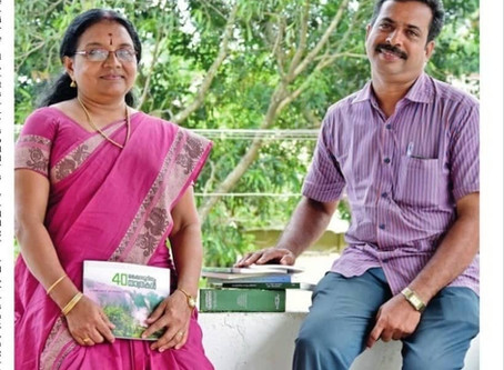 MOST BOOKS PUBLISHED BY MALE-FEMALE FRIENDS IN MALAYALAM AND OTHER ASIAN LANGUAGES