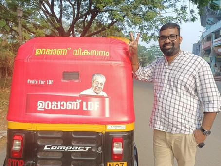 Mass Auto Rickshaw Top Branding Campaign