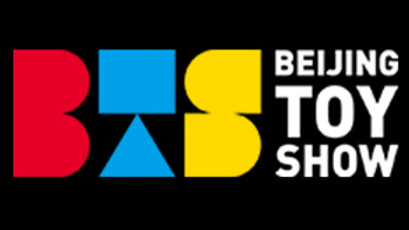 BEI JING TOY SHOW