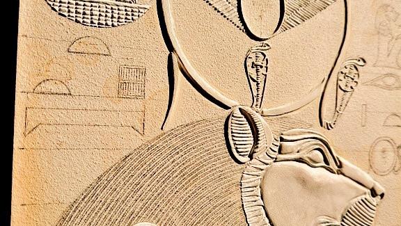 Akem-Shield of Sekhmet the Eye of Ra