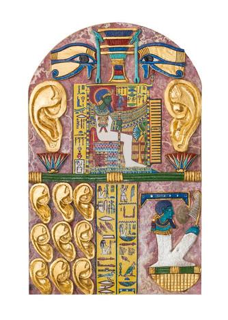 Stela of Ptah Who Hears Prayers