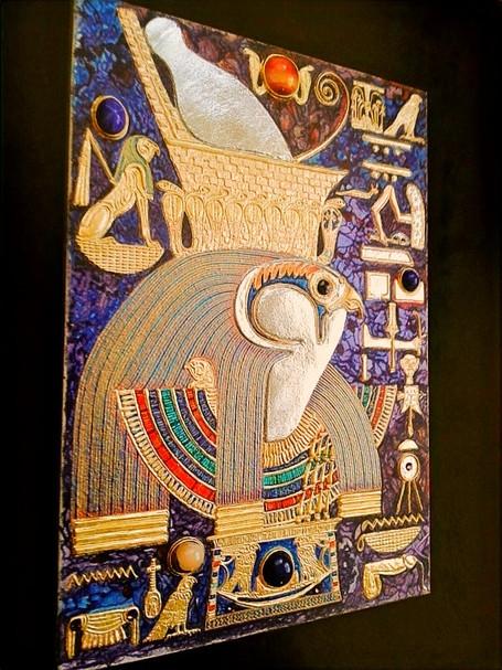 Akem-Shield of Heru Who Unites the Two Lands