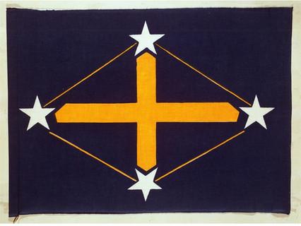 Historic Flag Friday: Shirase Expedition Flag