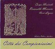 CITTÁ DEI CAMPIONISSIMI / 2007 /Orchestra Romualdo Marenco
