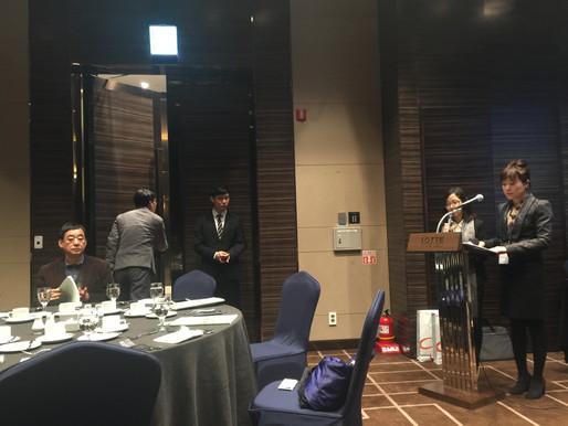 2017 Korea Deajeon meeting | Giao lưu Hiệp hội DN thiết kế Deajean (Korea)