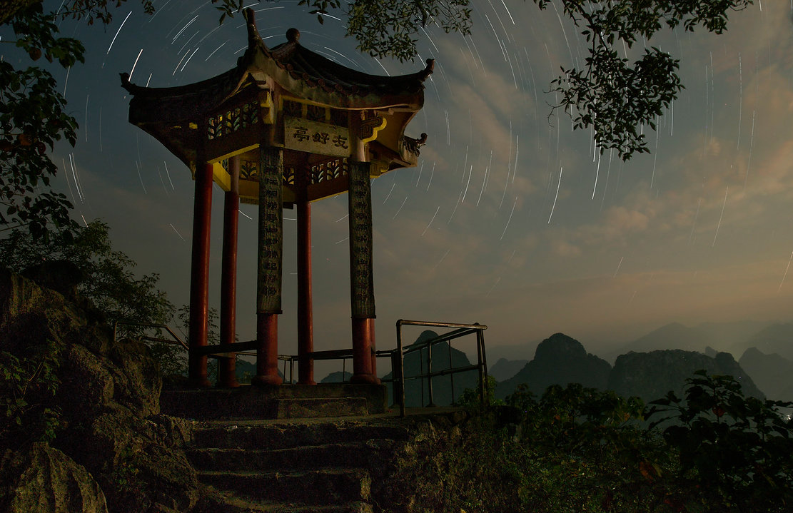 """""""Amazing Guilin photography tour: startrails at laozhai hill pagoda xingping china."""""""